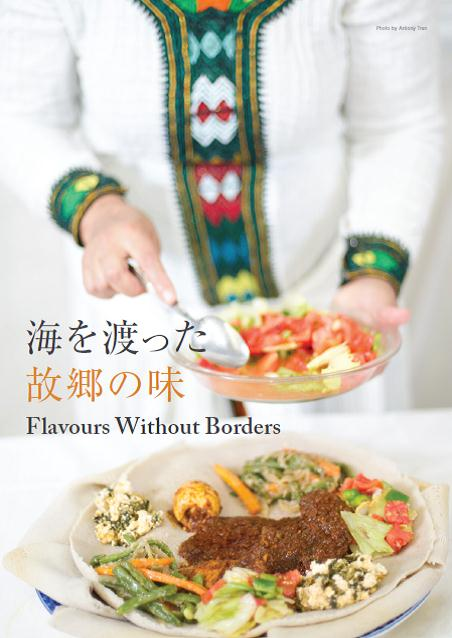 recipebook_cover.jpg